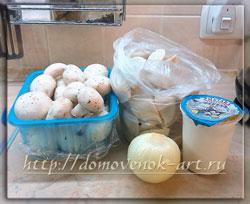 вареники в горшочках ингредиенты