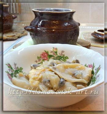 вареники в горшочках рецепт с фото