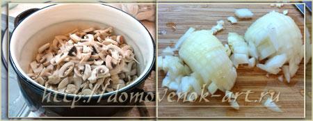 вареники в горшочках с грибами как приготовить