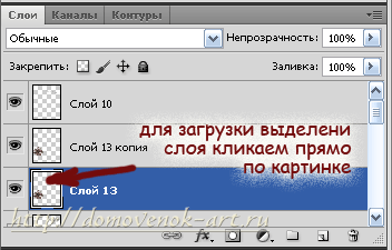 dubl-sloya-13