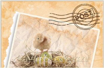 пасхальная открытка со штампом