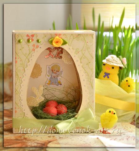 Подарок на Пасху своими руками открытка туннель
