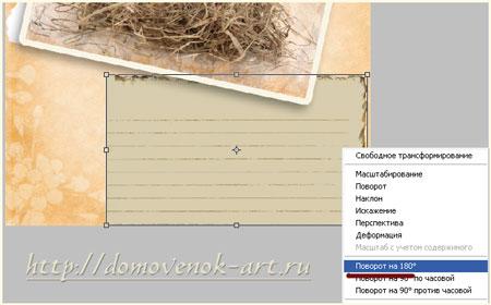 tag2-pasxalnaya-otkrytka-v-fotoshope