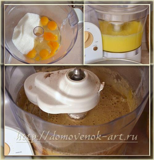бисквитное тесто для торта с клубникой