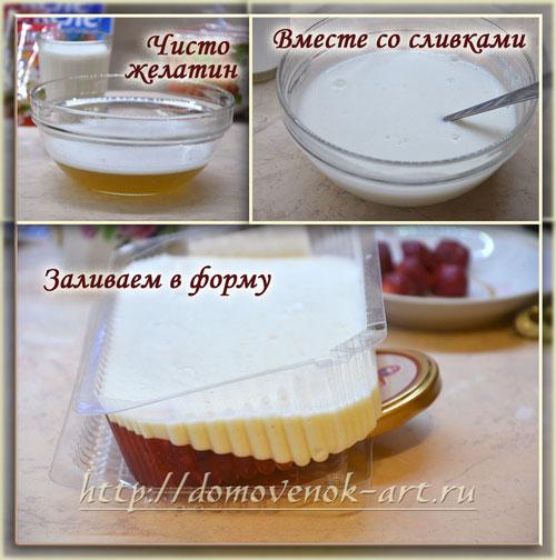 как сделать молочное желе торт с клубникой