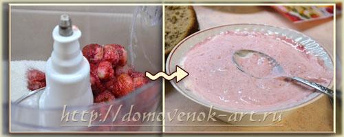 клубничный крем для торта с желе