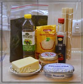 Роллы сыром ингредиенты