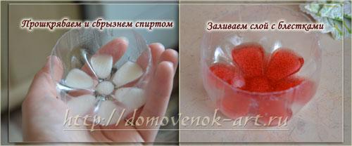 второй слой цветочного мыла с лепестками розы