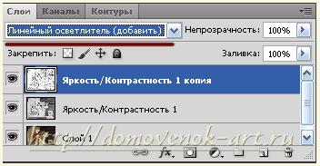 kak-sdelat-raskrasku-v-fotoshope-p9