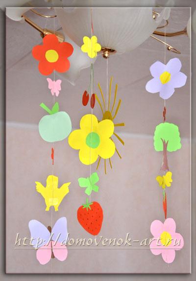 Поделки из цветной бумаги с детьми подвеска под люстру