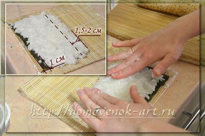 Как сделать роллы рисом наружу