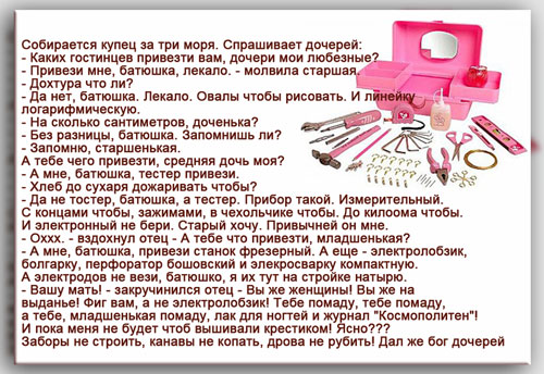 anekdot1