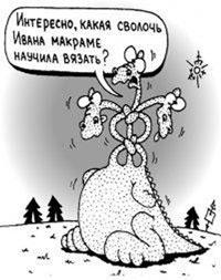 gorynych-makrame