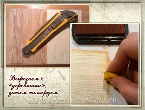 konvert-na-den-rozhdeniya-muzhchine-retro2