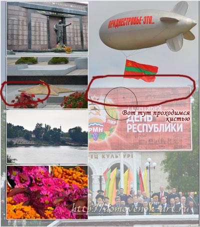 kak-sdelat-kollazh-v-fotoshope-k14