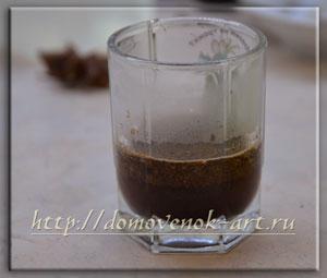 кофе для мыла торта из основы
