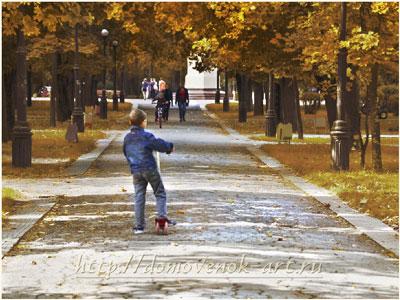 как сделать осень в фотошопе