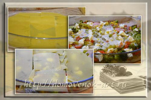 рецепты лазаньи с фото овощная лазанья