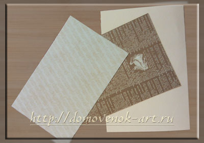 бумага для винтажной новогодней открытки
