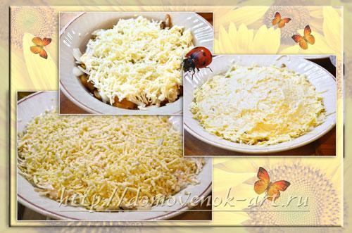 как сформировать салат подсолнух