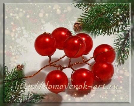 новогоднее украшение с детьми Веточка рябины из бусин