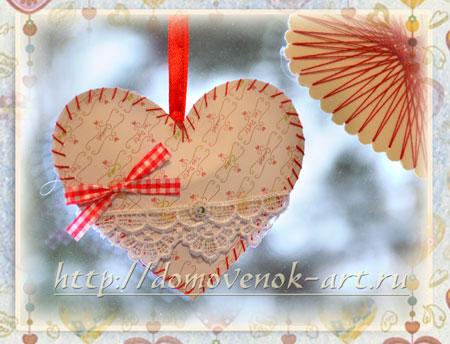два украшения ко дню святого валентина