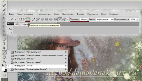 инструмент линия для создания рамочки на фото