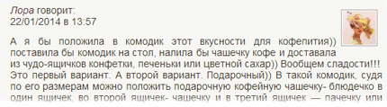 komment-komodik1