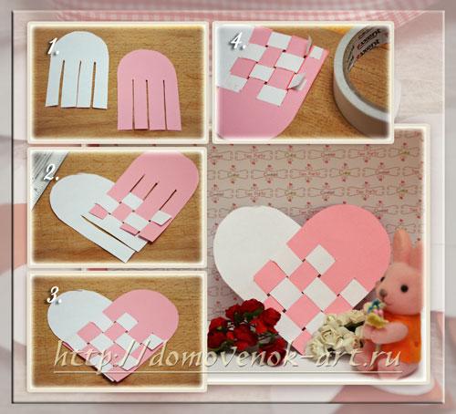 простое плетеное сердечко из бумаги для детей