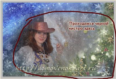 работа с слой-маской в фотошопе на фоне 3 новогодний вариант