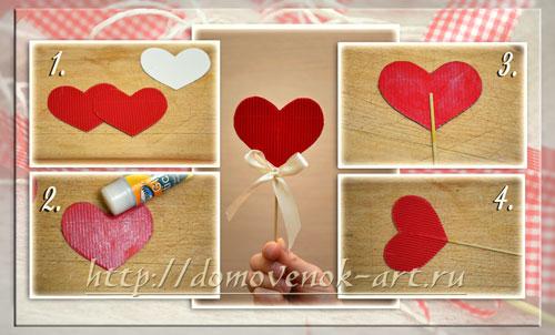 как сделать сердечко из бумаги на палочке