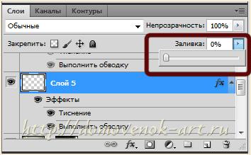 zalivka-sloya-novogonyaya-obrabotka-foto