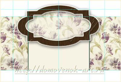 лента этикетка для мыла в фотошопе промежуточный 2