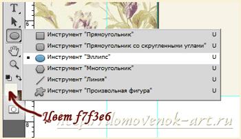 lenta-dlya-upakovki-myla-v-fotoshope-ramochka1