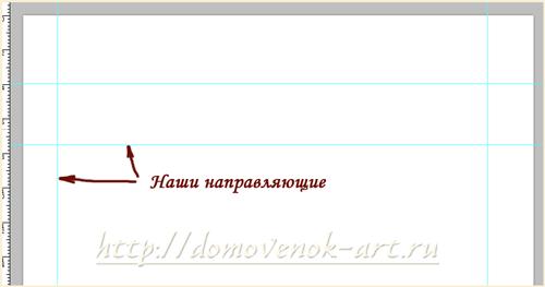 lenta-etiketka-dlya-myla-napravlyayusshie
