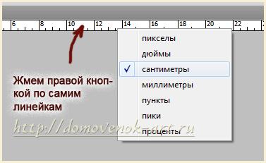 linejki-dlya-pazmetki-upakovki-dlya-myla
