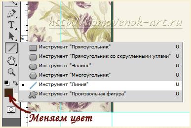 linii-obvodki-podlozhka-etiketki-lenty-dlya-myla