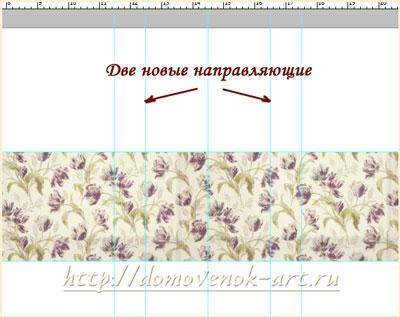 napravlyayusshie-3-lenta-dlya-myla