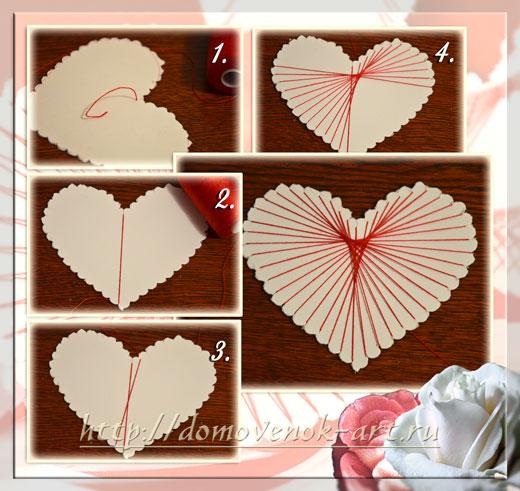 изонить сердце схема 1