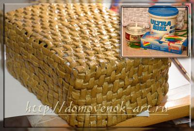 плетеная прямоугольная корзина из бумажных трубочек