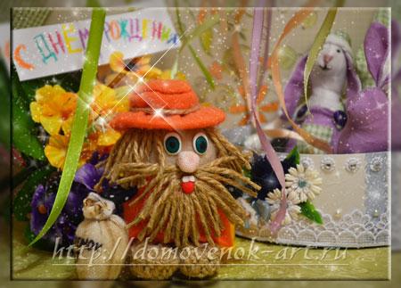 happy-birthday-domovenok-2014