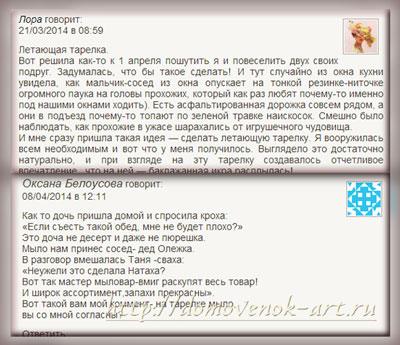 kommenty-dopolnit-prizy-konkurs2