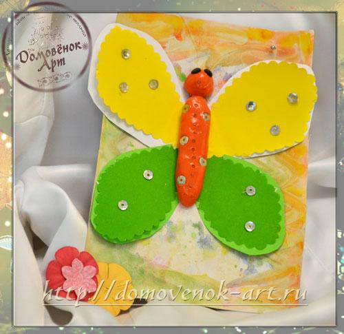 аппликация в смешанной технике для детей бабочка