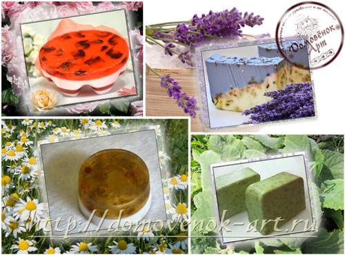 Заготавливаем растительные натуральные добавки для мыла своими руками