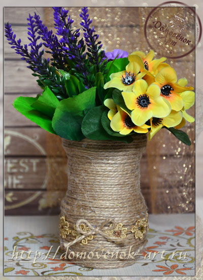 Декоративная ваза из шпагата своими руками