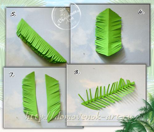 пальмовые ветки из цветной бумаги для летней аппликации