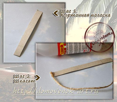 stvol-palmy-1-morskaya-applokaciya-s-detmi