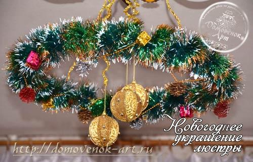 Новогодний венок украшение для люстры своими руками