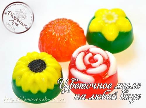 цветочное мыло своими руками 4 мини-варианта