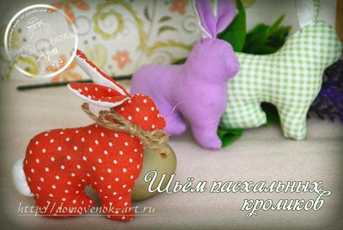 Как сшить пасхального кролика своими руками